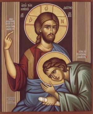John resting on Jesus